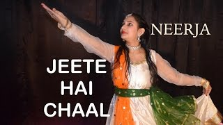 """Jeete Hain Chal"" Dance Video Song 