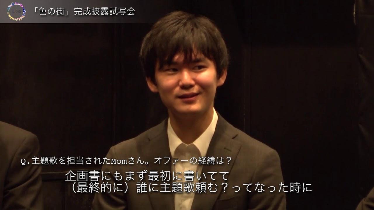 【小手伸也さんサプライズ登壇!】映画「色の街」舞台挨拶