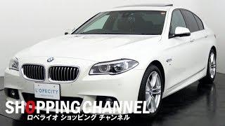BMW 523d Mスポーツ 2016年式