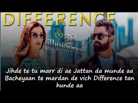 3D Audio With Beat Binaural Song/ Difference | Amrit Maan Ft Sonia Maan | 2018  (Surrounded Song) |