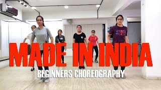 Guru Randhawa : MADE IN INDIA - The Dance Centre Choreography