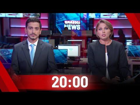 Formula news - September 10, 2020
