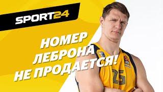 Тимофей Мозгов - русский чемпион НБА. Как стать другом Леброна и привезти Деда Мороза на игру