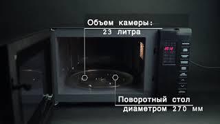 Микроволновая печь BBK 23MWG-850T/B-M. Обзор и характеристики