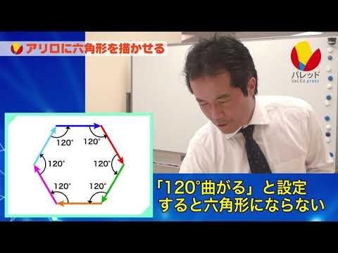 画像2: EdTech(エドテック)通信 | 教育玩具紹介 アリロ編 www.youtube.com