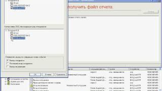 Система контроля доступа ЛЕГОС(, 2011-03-01T14:14:20.000Z)