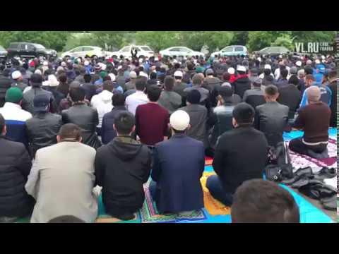 VL.ru - мусульмане Владивостока отмечают Ураза-Байрам