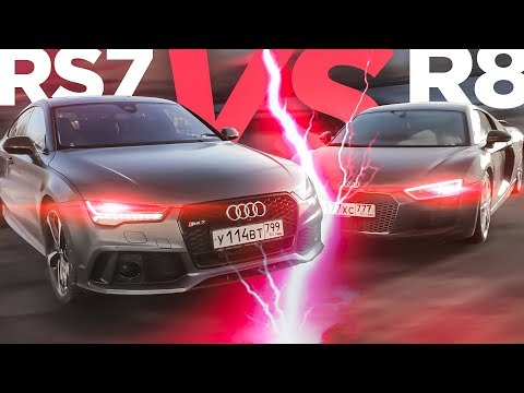610 л.с. Audi R8 ПРОТИВ 605 л.с. RS7 - что КРУЧЕ для зимы? Сравнительный тест-драйв и обзор.