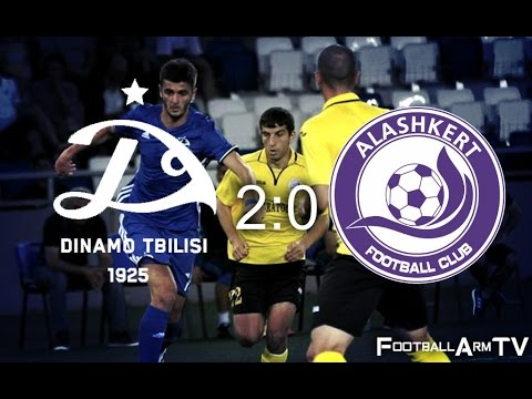 2016-17 UEFA Champions League |FC Dinamo Tbilisi 2-0 FC Alashkert |Highlights |12.07.2016