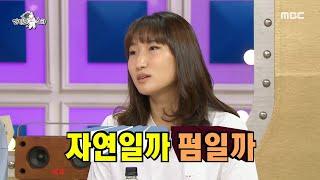[라디오스타] 자연일까?펌일까? 막내 정지윤 선수의 귀여운 궁금증!(ft.피스타치오), MBC 210922 …