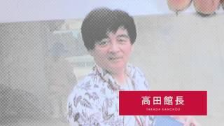 【出演】Bugって花井 ゲスト:時東ぁみ 我らがメガマウスアイドルBugっ...