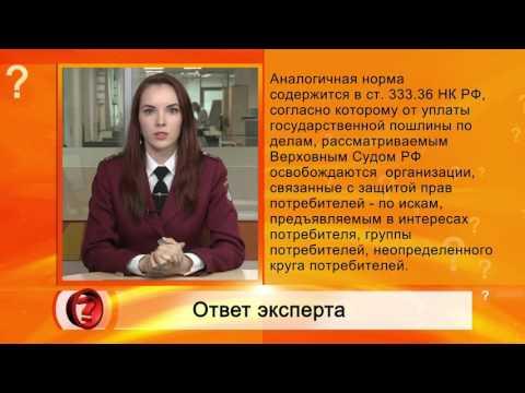 Вопрос эксперту - Венера Файзуллина (Отдел защиты прав потребителей)