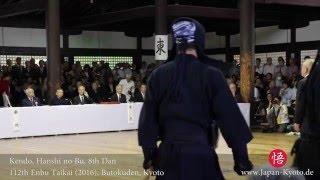 Furukawa vs Tsukamoto, Hanshi no Bu 8th Dan, 112th Enbu Taikai