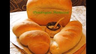 Рецепт хлеба в домашних условиях. Формирование хлеба, батонов, плетенок.Bread
