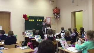 Урок на тему звуков. 1 класс