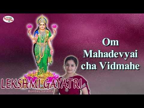 Lekshmi Gayatri Mantra With English Lyrics Sung By Bombay Saradha