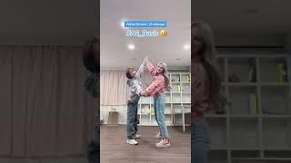 Weeekly After School Dance Challenge (Basic Version) By Jiyoon & Jaehee