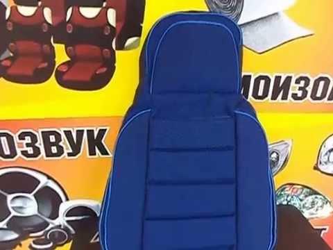 Авточехлы Pilot ВАЗ 2109 - 2115 кожвинил гобелен синие - YouTube