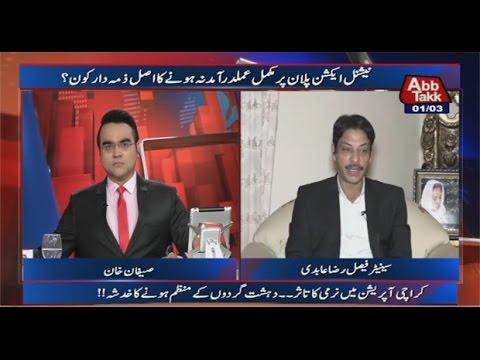 Abb Takk – Be Naqaab – 01 March 2017 Faisal Raza Abidi Exclusive Interview in Be Naqaab