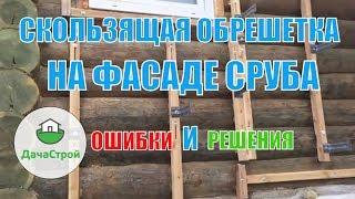 Потолок в деревянном доме: звукоизоляция и ремонт, инструкция по монтажу, дизайн, видео и фото