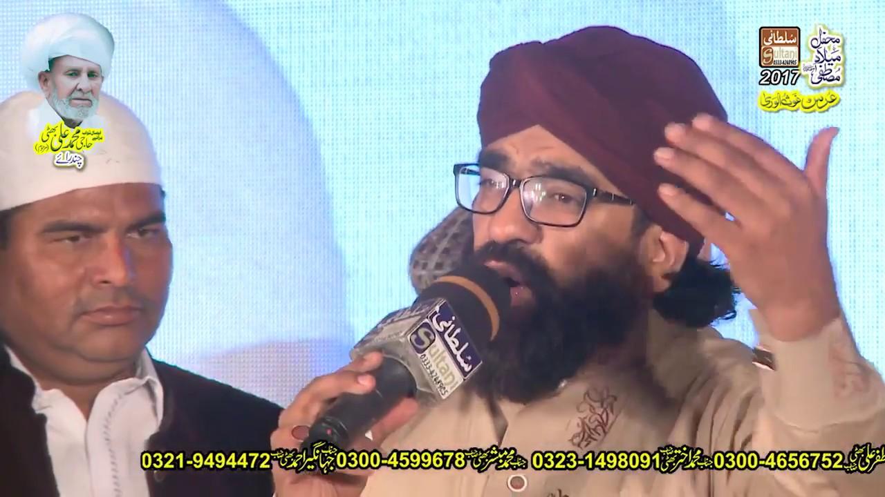 Download Aqa Mera Sohna Te I Shahzad Hanif Madni I Stars Production