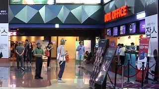 메가박스도 주말 1천원 인상…영화 관람료 1만1천원 시…