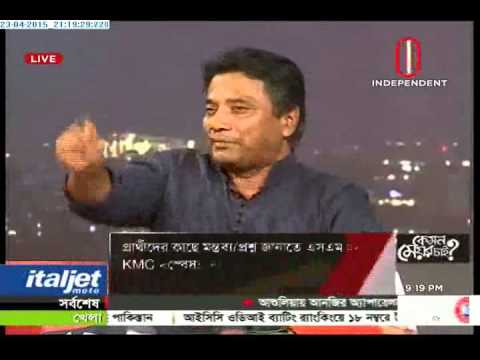 Kemon Meyor Chai, 23 April 2015 Part 02