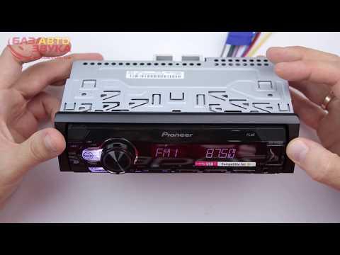 Автомагнитола Pioneer MVH-S110UBW