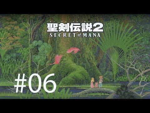 Secret of Mana 3D Remake [PC] [#06] «» Ab ins Hexenschloss