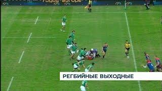Сборная Россия по регби обыграла Португалию в Калининграде