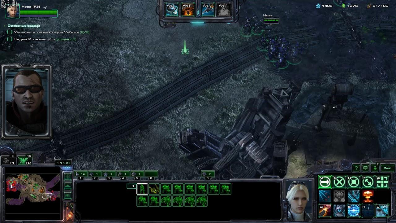 StarCraft II Co-Op Full HD FPS test with Intel Core i7-8700K + GTX 1060 6gb