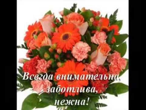Поздравления с днём рождения ирина аллегрова 641