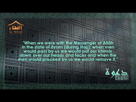 Obligation of the Covering of the Face Niqāb for the Woman Shaykh Sālih bin Fawzān Al Fawzān