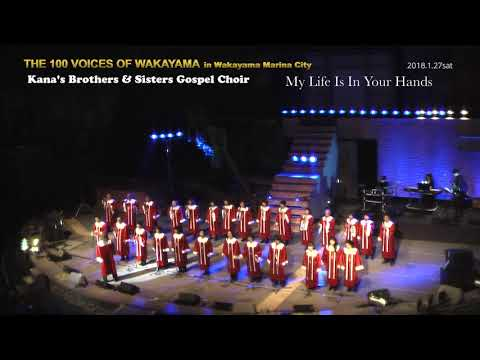 06_My life is in your hands (Kana's Brothers & Sisters Gospel Choir)