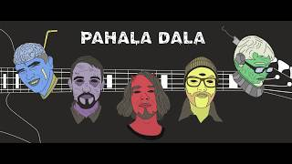 Пахала Дала — дикий саунд