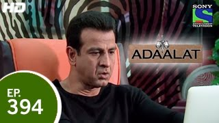 Adaalat - अदालत - Hunch Back - Episode 394 - 1st February 2015