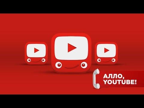 YouTube Kids подружился со Smart TV - Алло, YouTube #95