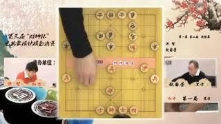2015年第三屆財神杯電視快棋賽4強戰第二場第一局 洪智 先負 趙國榮