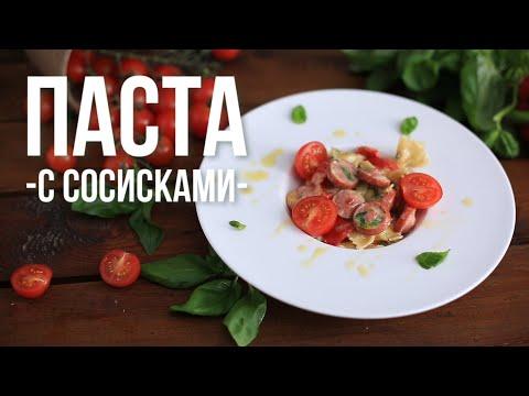 Томатный суп 50 ккал