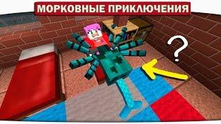 #Кошка_МОНСТР - Батут для лошадок!! 14 - Морковные приключения (Minecraft Let's Play)