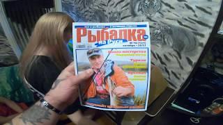 Подарок от Петра Тюрина к Новому Году!!!