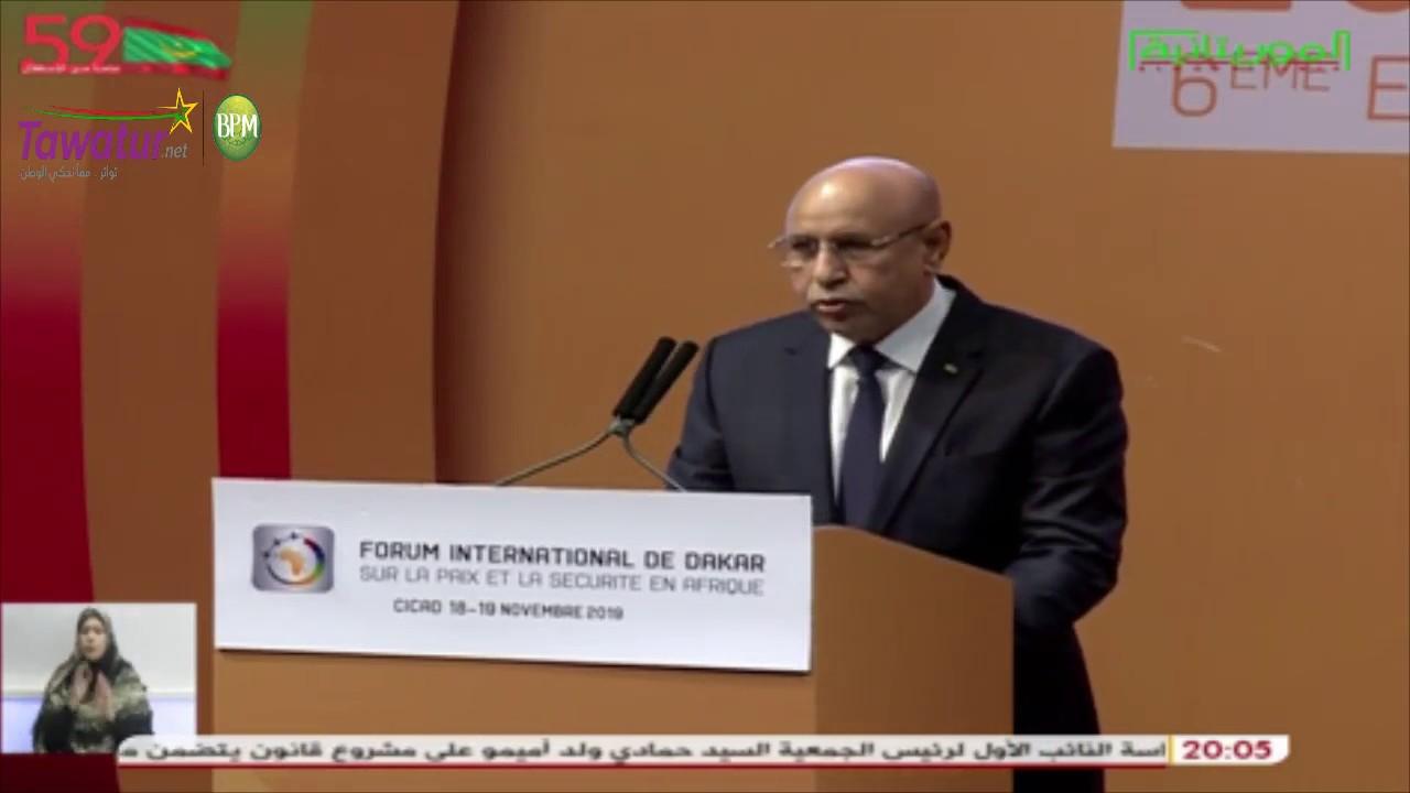 مضمون خطاب رئيس الجمهورية محمد ولد الشيخ الغزواني في منتدى دكار للسلم و الأمن في إفريقيا | قناة الموريتانية