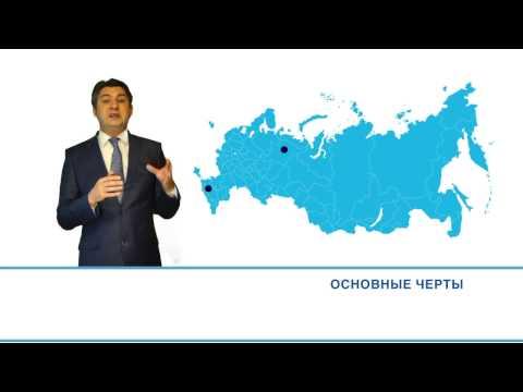 Тема4 Конституция Российской Федерации Основы