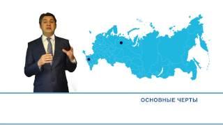 видео Политические партии
