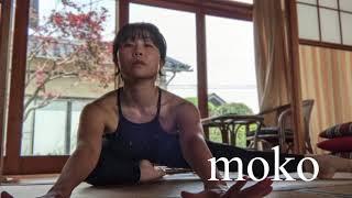 【moko】自己紹介 モーニングストレッチ 新潟で活躍するジャイロキネシス®︎トレーナー 理学療法士資格保有 【藤由智子】