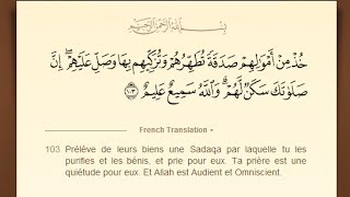 Fonds Sénégalais pour la Zakat | Imam Ismaila Ndiaye (H.A)