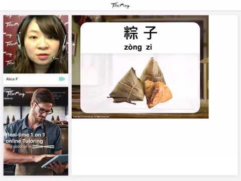 【Tasty Chinese】Rice Dumpling - 粽子(zòng zi) : TutorMing Webinar