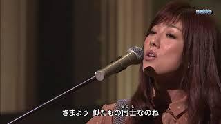 「真夜中のギター」(1969年) 歌:島谷ひとみ (千賀かほるをカバー) ...