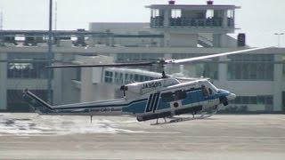 [きんこう] 海上保安庁 Japan Coast Guard Bell 212 JA9595 LANDING NEW ISHIGAKI Airport 新石垣空港 2013.3.7