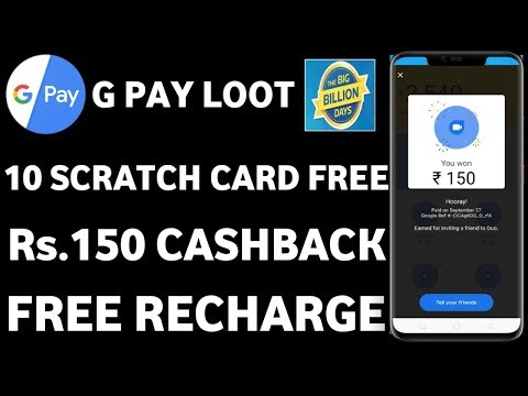Google Pay New Offer Get Rs.150 Cash back in Bank Account|G Pay Duo 10 Scratch Card Free